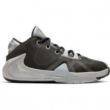 NIKE FREAK 1 (GS) BASKETBOL AYAKKABISI